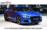 AUDI TT Coupé 2.0 TFSI quattro S tronic COMPETITION
